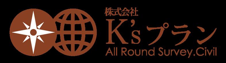 株式会社 K'sプラン